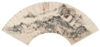 仿大痴山水 扇面 水墨纸本 - 王时敏 - 中国古代书画 - 2006秋季拍卖会 -收藏网
