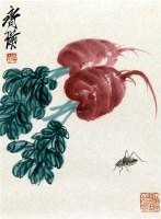 萝卜昆虫 镜心 立轴 纸本 - 116087 - 中国书画(一) - 2011首届秋季艺术品拍卖会 -收藏网