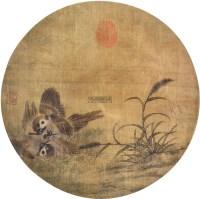 双雀图 镜框 设色绢本 -  - 成扇 小品 册页专场 - 2011年首届艺术品拍卖会 -中国收藏网