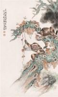 双猴图 立轴 设色纸本 - 7017 - 中国书画 - 2006秋季拍卖会 -收藏网