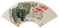 齐白石 CRICKET AND BEGONIA fan leaf - 齐白石 - 张宗宪收藏中国书画 - 2007年秋季拍卖会 -收藏网