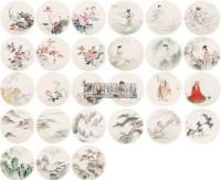 花卉 山水 人物集锦 册页 设色纸本 - 郑慕康 - 文盛轩藏中国书画著录专场 - 河南鸿远首届艺术品拍卖会 -收藏网