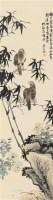 花鸟 立轴 设色纸本 - 119023 - 中国书画一 - 2011秋季艺术品拍卖会 -中国收藏网