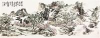 高居浮祥云 框 设色纸本 - 王宽 - 中国书画(二) - 2011秋季艺术品拍卖会 -收藏网
