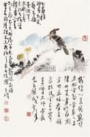 花鸟 纸片 设色纸本 -  - 中国书画(一)—齐鲁集萃 - 2011春季艺术品拍卖会 -收藏网