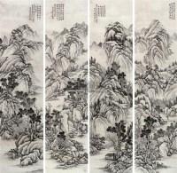 山水 四屏 水墨纸本 - 6128 - 中国书画 - 四季精品拍卖会 -收藏网