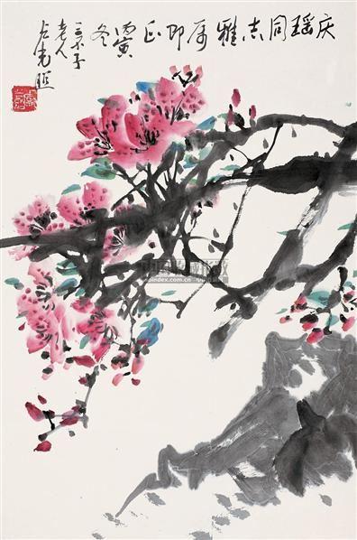桃花 镜心 设色纸本 - 137281 - 中国书画 - 第55期中国艺术精品拍卖会 -收藏网