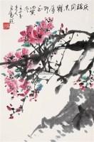 桃花 镜心 设色纸本 - 卢光照 - 中国书画 - 第55期中国艺术精品拍卖会 -中国收藏网