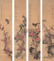花鸟 四屏 设色纸本 - 张问陶 - 中国书画(一) - 2006年秋季拍卖会 -收藏网