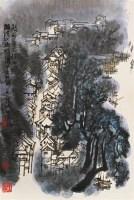漓江渔唱图 镜心 设色纸本 - 李行简 - 中国书画 - 2006秋季拍卖会 -收藏网