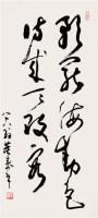 董寿平    书法 - 116631 - 中国书画 - 四季拍卖会(第56期) -收藏网
