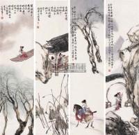 人物 四屏 设色纸本 - 陈全胜 - 中国书画 - 2005年艺术品拍卖会 -收藏网