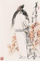养吾浩然之气 镜心 设色纸本 - 汪国新 - 中国书画 - 第117期月末拍卖会 -收藏网
