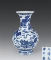 清光绪 青花麒麟纹赏瓶 -  - 古董珍玩(二) - 2006秋季艺术珍品拍卖会 -收藏网
