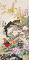 花鸟 镜片 设色纸本 - 4069 - 当代中国画名家专场 - 2011秋季艺术品拍卖会 -收藏网