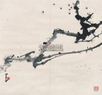 蜜蜂 镜架 设色纸本 - 赵少昂 - 中国书画 - 2011年春季拍卖会(329期) -收藏网