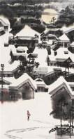瑞雪图 镜心 设色纸本 - 119126 - 近现代书画 - 2007秋季中国书画名家精品拍卖会 -中国收藏网