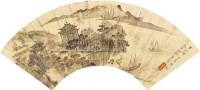半江斜日落归帆 扇面 水墨绢本 -  - 中国书画(一) - 2010秋季艺术品拍卖会 -收藏网