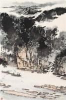 闽江放筏 镜心 设色纸本 - 宋文治 - 中国书画(一) - 2006年春季拍卖会 -中国收藏网
