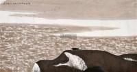 黄河水黄土地 镜片 设色纸本 - 10603 - 当代中国画名家专场 - 2011秋季艺术品拍卖会 -收藏网