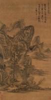 山庄高隐 立轴 设色绢本 - 钱榖 - 中国书画 - 2008春季竞买会 -收藏网