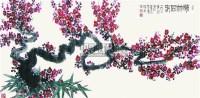 黄养辉 梅竹同春 立轴 - 黄养辉 - 中国书画 - 第二届中国书画拍卖会 -收藏网