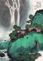 百丈飞瀑 立轴 设色纸本 - 129088 - 中国书画 - 第55期中国艺术精品拍卖会 -收藏网