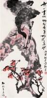 周之林(b.1947) 花鸟 - 周之林 - 中国书画 - 四季拍卖会(第57期) -收藏网