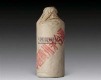 1973年8月2日  葵花牌贵州茅台酒 -  - 古董文玩专场 - 第71期艺术品拍卖会 -收藏网