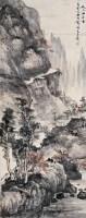 秋山幽居图 立轴 设色纸本 - 1546 - 吴地风韵专场 - 2008首届秋季大型古玩书画拍卖会 -收藏网