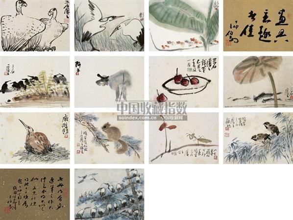 曾宓(1935~)、项晏花鸟册 -  - 中国书画近现代名家作品专场(二) - 西泠印社2009五周年庆典拍卖会 -收藏网