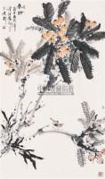 春甜 镜心 设色纸本 -  - 中国书画(二) - 2006年秋季拍卖会 -收藏网