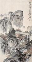 深山泉鸣 立轴 设色纸本 - 马骀 - 中国近现代书画 - 2007春季艺术品拍卖会 -收藏网