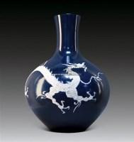 枢府款蓝地堆白龙纹天球瓶 -  - 中国瓷器、杂项 - 2011夏季艺术品拍卖会 -中国收藏网