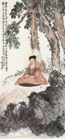 无量寿佛 立轴 设色纸本 - 4983 - 中国书画专场 - 首届艺术品拍卖会 -收藏网