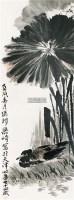 花鸟 轴 - 4475 - 中国书画 - 2011年首屇艺术品拍卖会 -收藏网