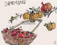 秋实图 立轴 设色纸本 - 刘昌潮 - 岭南名家书画 - 2006广州冬季拍卖会 -收藏网