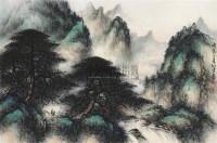 山水 立轴 - 黎雄才 - 中国书画(一)   - 2006年秋季艺术品拍卖会 -收藏网