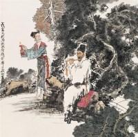 华其敏 1998年作 人物 立轴 设色纸本 - 123145 - 中国书画 - 2006秋季文物艺术品展销会 -收藏网
