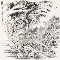 山水 镜片 - 21956 - 中国书画 - 2011年首屇艺术品拍卖会 -收藏网