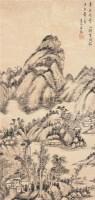 山水 立轴 水墨纸本 - 王宸 - 中国书画(一) - 2006年秋季拍卖会 -收藏网