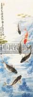有余图 立轴 纸本 - 1004 - 中国书画(一) - 2011春季艺术品拍卖会(一) -收藏网