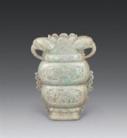 清 翡翠雕象鼻耳花口瓶 -  - 古董珍玩(二) - 2006秋季艺术珍品拍卖会 -收藏网