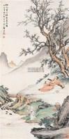 山水人物 立轴 设色纸本 - 郑慕康 - 中国近现代书画 - 2006冬季拍卖会 -中国收藏网