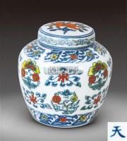 斗彩花卉纹天字罐 -  - 瓷器 - 2011中博香港大型艺术品拍卖会 -收藏网