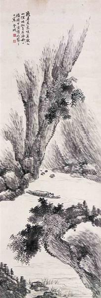 金城 山水 - 20538 - 中国书画(一)(二) - 华伦伟业 08迎新春书画拍卖会 -收藏网