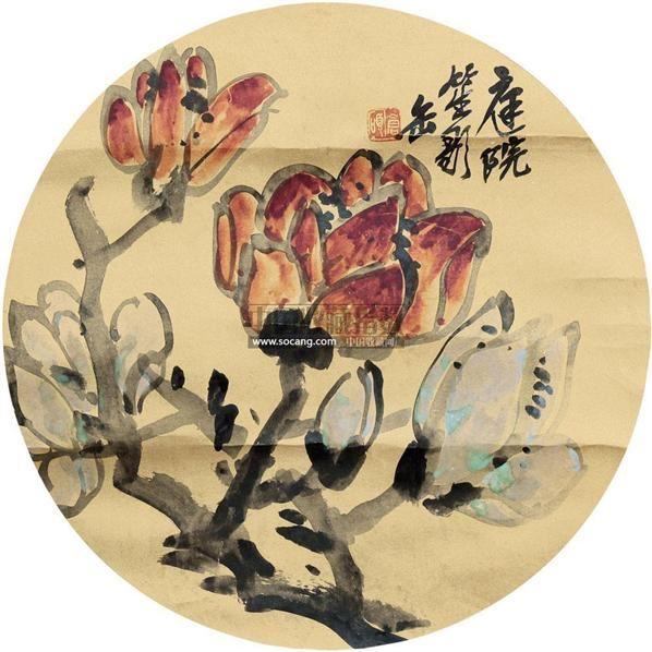 玉兰花 镜框 绢本 - 116056 - 扇画小品专题 - 庆二周年秋季拍卖会 -中国收藏网