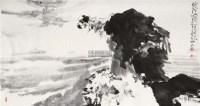 一览众山小 画心 设色纸本 - 骆孝敏 - 中国书画(一) - 2011秋季拍卖会 -收藏网