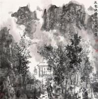 流云绕陵山 立轴 纸本 - 127633 - 中国书画(二) - 2011年春季拍卖会 -收藏网