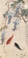 春波鱼藻 立轴 设色纸本 - 李景林 - 中国书画 - 2008春季竞买会 -收藏网